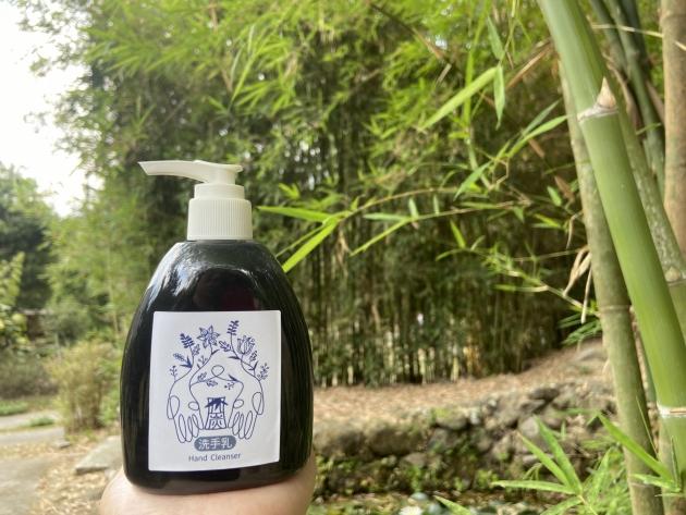 青竹竹炭洗手乳 2