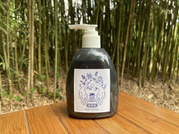 青竹竹炭洗手乳 3